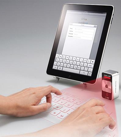 Bild Magic Cube Laser Tastatur